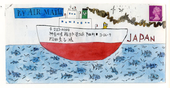 illustrated envelope by Sitoshi Kitamura