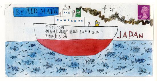 illustrated envelope by Sitoshi Kitamura